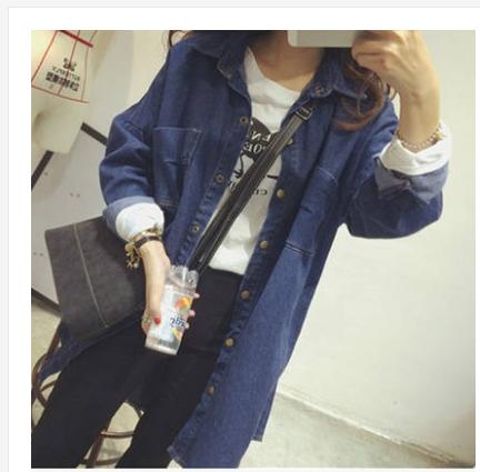 Áo Jacket nữ - VKDL10120001