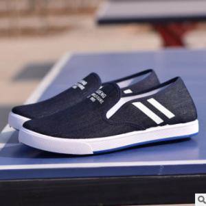 Giày lười vải nam đế phẳng hai thanh trắng - VKPQ60640074