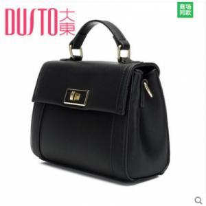 Túi xách Dusto nhỏ - VKLH20210005