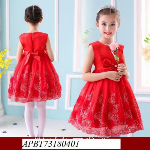 Váy công chúa cho bé gái - APBT73180401